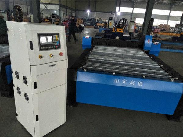 1325 código g de alta qualidade máquina de corte a plasma cnc