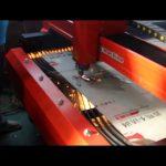 1530 cortador de máquina de corte a plasma portátil 100A