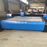 China 1325 cortador de plasma metal cnc máquina de corte plasma