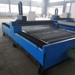 Grande venda promotionsteel corte de metal baixo custo cnc máquina de corte plasma 1325 jinan exportado em todo o mundo