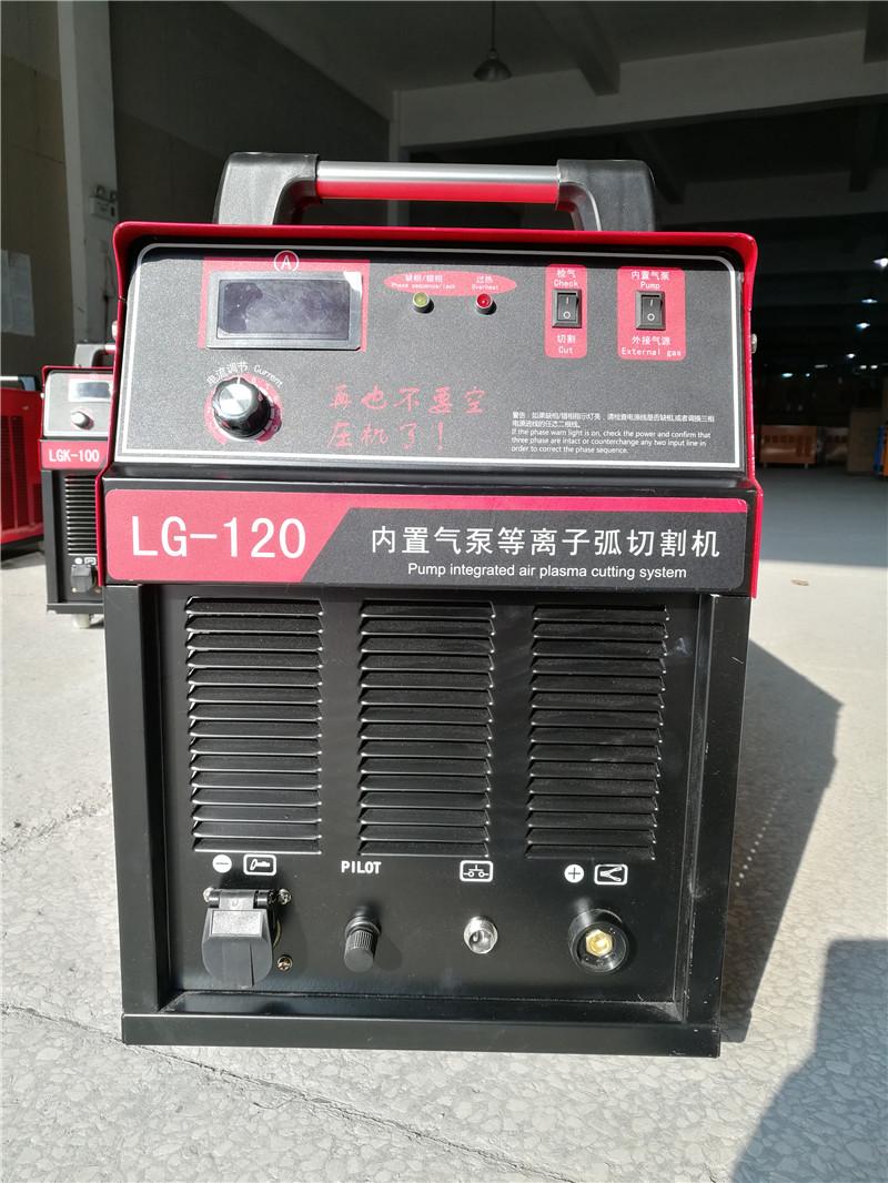 Inversor de plasma Cortador de plasma a ar
