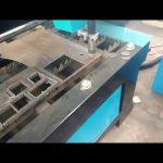 máquina de corte a plasma cnc, máquina de corte plasma, máquina de corte a plasma de chapa de aço inoxidável