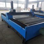 Venda direta da fábrica profissional de alumínio anodizado de alumínio código g máquina de corte a plasma cnc