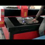 pequena máquina de corte a plasma cnc de metal de alta precisão e baixo custo